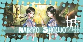 Haikyo Shoujo