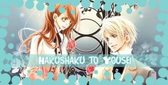 hakushaku