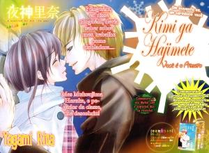 Kimi_ga_Hajimete_page001-002