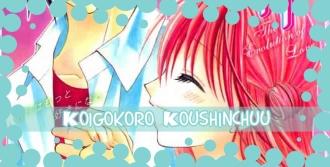 KOIGOKORO KOUSHINCHUU